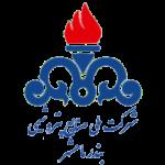 Petroshimi Mahshahr